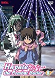 Hayate: The Combat Butler, Part 6 [DVD] by Bandai