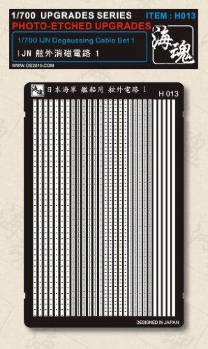 1/700 WW II Japanese Navy Funabatagai degaussing coil 1 Umitamashi OceanSpirit [H013] 1/700 WW II Japanese Navy Degaussing Cable Set (Degaussing Coil)