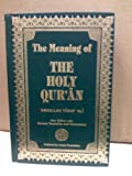 The Meaning of the Holy Quran, Abdullah Yusuf Ali, 0915957159