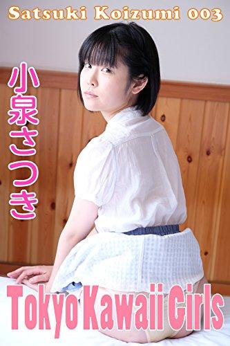 satsuki pour mac