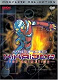 Android Kikaider - The Animation Perfect Collection