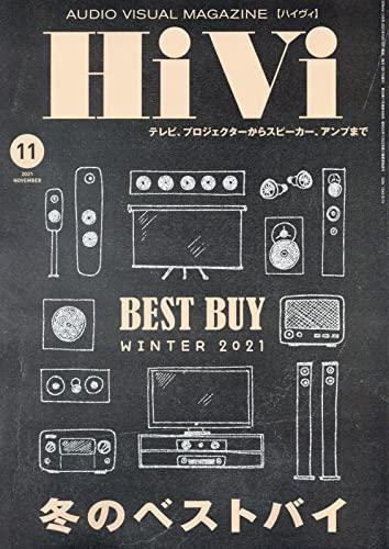 HiVi 最新号 表紙画像