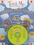 Teach Me Japanese & More Japanese: 2 Pack (Teach Me) (Japanese Edition)
