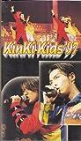 KinKi Kids '97