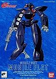 1/144 No.02 Mobile flat (Turn A Gundam)