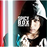 Spicy Box (通常盤)