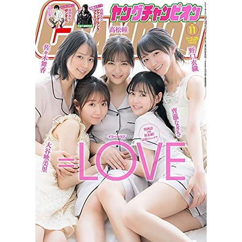 ヤングチャンピオン 表紙画像