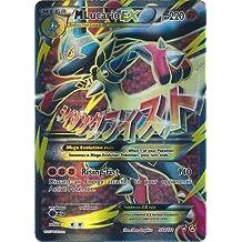 Mega Lucario EX 55A111 Full Art Mega Powers Collection Pokemon TCG