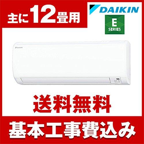 売れ筋商品 標準設置工事セット DAIKIN S36VTES-W ホワイト Eシリーズ [エアコン (主に12畳用)] DAIKIN [エアコン B07D7P5VGG B07D7P5VGG, 宮城郡:c7e41ab3 --- svecha37.ru