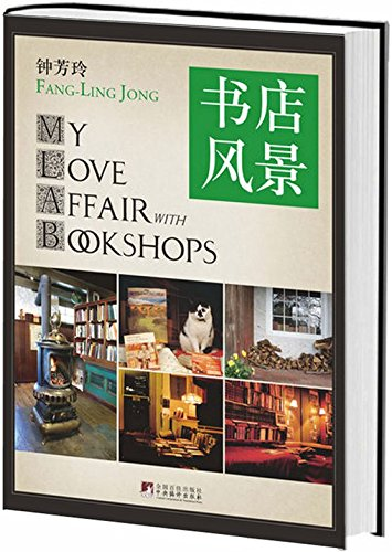 Download My Love Affair with Bookshops ebook