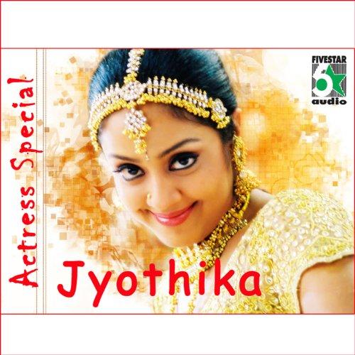 Download Mottu Ondru Malarnthida Song from Kushi