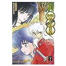 Inu Yasha New Edition 10