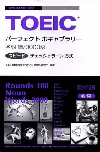 Toefl toeic | Good site download audio books!
