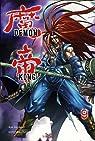 Demon King, tome 9 par Ra