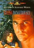 Gibson Mel [Edizione: Francia]