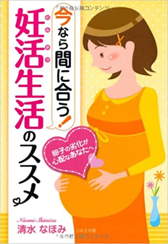 後 オーガズム 出血 初期 妊娠