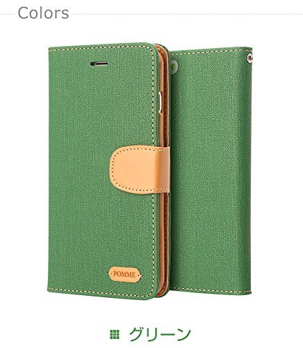 iPhone 5/5s/SE グリーン スマホケース アイフォン 5/5s/SE スマートフォン スマホ 携帯ケース 携帯カバー スマホカバー カバー ケース 手帳型 ストラップ付き スタンド機能付 カード収納