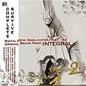 DIGITAL DEVIL SAGA 〜アバタールチューナー〜1&2 Original Sound Track 完全体の商品画像