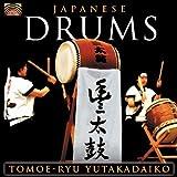Japanese Drums by Tomoe-Ryu Yutakadaiko