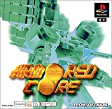 Armored Core (PSOne Books) [Japan Import]