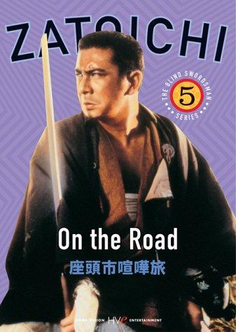 E Honda Costumes - Zatoichi the Blind Swordsman, Vol. 5