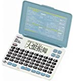SII ポケット電子辞書 SR150D