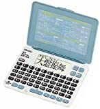 SII pocket electronic dictionary SR150D (japan import)