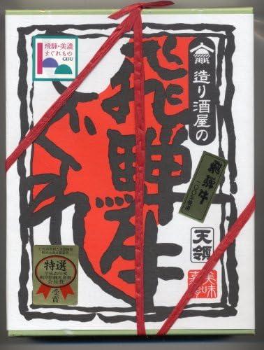 天領 飛騨牛しぐれ 【葵】(100g×2袋入り)