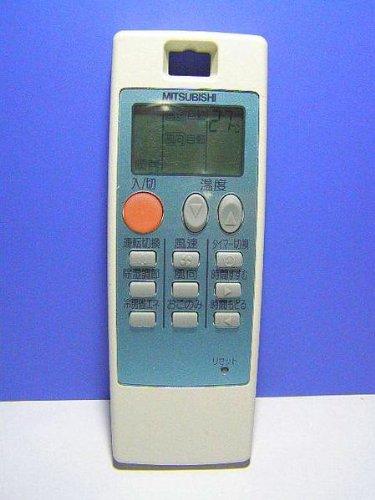 エアコンリモコン NA0511