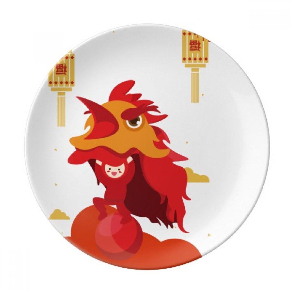 Red Lantern Lion Dance China Town Dessert Plate Decorative Porcelain 8 inch Dinner Home