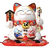 Large Size Ceramic Thriving Business Maneki Neko Lucky Cat(Beckoning Cat) Piggy Bank,Best Gift for Business Opening ,Feng Shui Decor Attract Wealth and Good Luck