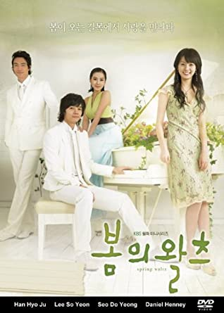 Best Download Drama Korea To Be Continued 2015 Sub Indo - Bella Esa