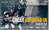 Armored Core Crest CR-C840/UL Close Combat Version Model