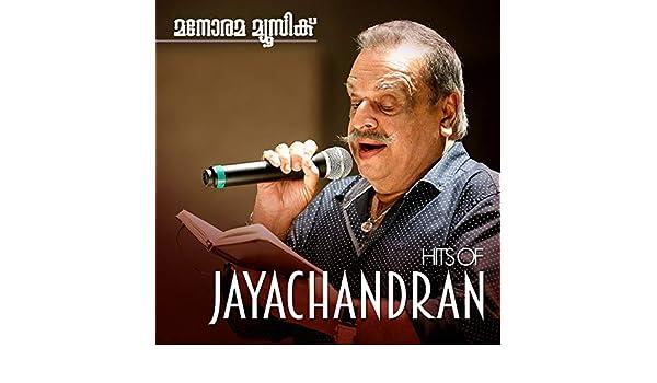 jayachandran hits mp3 download