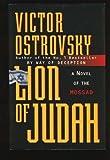 Lion of Judah, Victor Ostrovsky, 0312100167