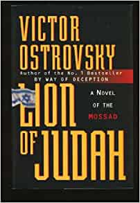By Way Of Deception [Kindle Edition] By Victor Ostrovsky