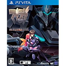 Muv-Luv Alternative [PSVita]