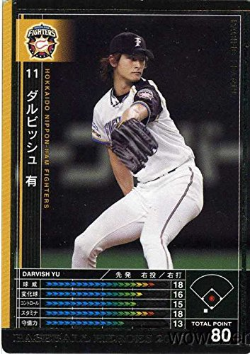 - Yu Darvish 2008 Konami #121 Rookie Card Rare Shipped in Ultra Pro Jared Goff 2016 Leaf Draft All American GOLD SHORTPRINT #AA-07 ROOKIE Card in MINT Condition! Shipped in Ultra Pro Top to Protect it!