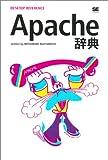 Apache辞典 (DESKTOP REFERENCE)