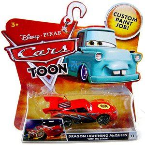 DRAGON LIGHTNING MCQUEEN WITH OIL STAINS #11 Disney / Pixar CARS 1:55 Scale Cars Toon Die-Cast Vehicle by (Toy Story Customes)