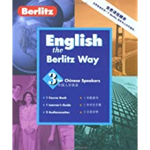 English/Berl Wy Chinese 3*3076