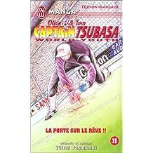 CAPTAIN TSUBASA WORLD YOUTH T11