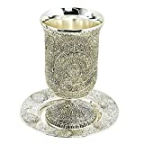 Brand new silver plated Filigree Kiddush cup goblet & plate Israel Judaica (Silver)