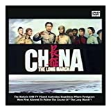 China; The Long March DVD Historic 1986 TV Expedition