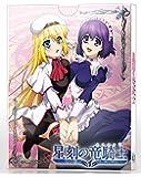 星刻の竜騎士 第5巻 [DVD]