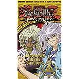 Yu-Gi-Oh: Season 2 V.11: Showdown in the Shadows