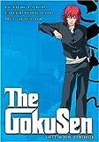 The GokuSen, Class 3: The Road to Graduation