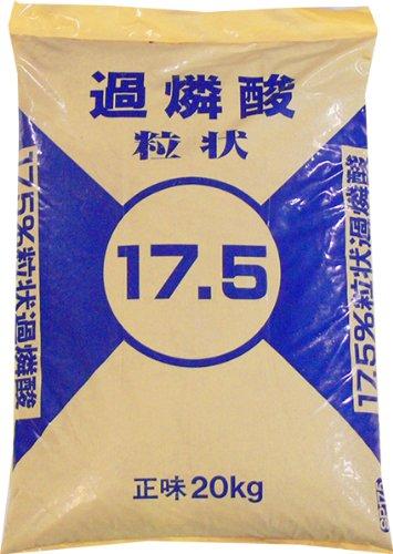 過燐酸石灰 20kgあかぎ園芸
