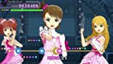 The Idolm@ster Shiny Festa: Honey Sound