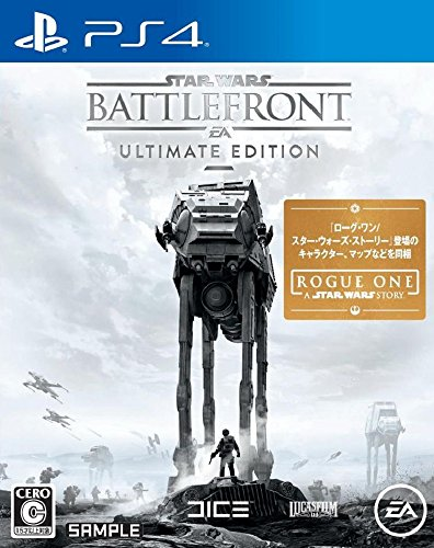 Star Wars バトルフロント Ultimate Edition [Best版]の商品画像